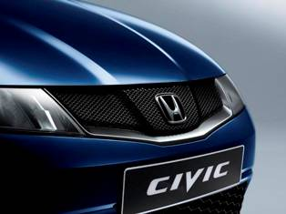 Civic Special Edition
